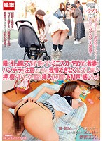 NHDTA-502 It Began To Feel Cute De M Voice When You Have Inserted From The Side Of The T-back Can Be Pushed Down And Will Not Be Able To Put Up With While I Was Carefully Skirt Of Young Wife Not Stop The Mini Skirt To Have A Child That Has Been Moved To Next!-158779