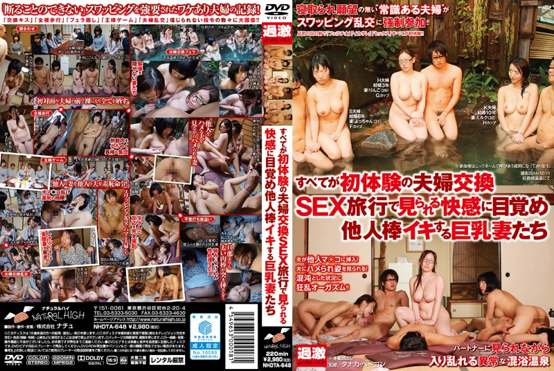asian-wife-swapping-asian-oceanic-glaucoma-society