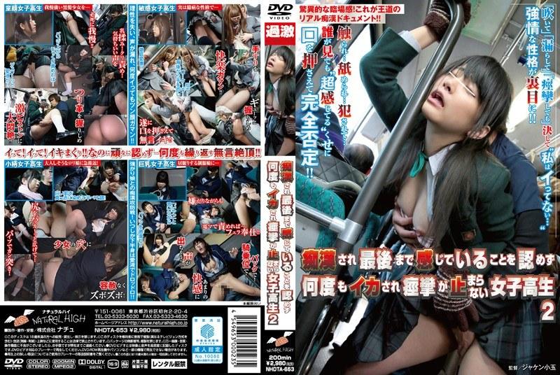 【画像専用】これ誰と聞けば教えてくれるスレ 151 [転載禁止]©bbspink.comxvideo>4本 fc2>6本 ->画像>924枚