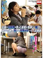 生徒に利尿剤を飲まされ尿意を我慢できず漏らしながら逃げるも激しく犯され失禁イキしてしまう女教師 NHDTA-837画像