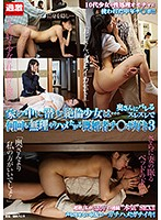 NHDTA-981 An Innocent Girl Lurking Inside The House … Wants To Fuck Herself Many Times With A Wrestling Vice Wrestler Thompson Likes 3