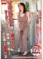 NHDTA-996 Convulsive Woman Who Can Not Tolerate The Stimulation Leaded By A Fixed Vibe Through Maxi Dress 2