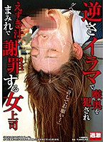 [NHDTB-192] This Lady Boss Is Getting Her Throat Assaulted In A Juicy And Splattering Reverse Blowjob