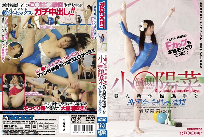 素人女性の水着 フェト☆32フェト->画像>278枚