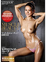 [RCTD-188] Muscular Beauty Rino Shirosaki