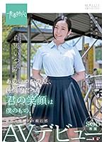 [SDAB-068] During That One Long Ago Summer, Your Overpowering Smile Belonged Only To Me Itsuka Momooka An SOD Exclusive AV Debut
