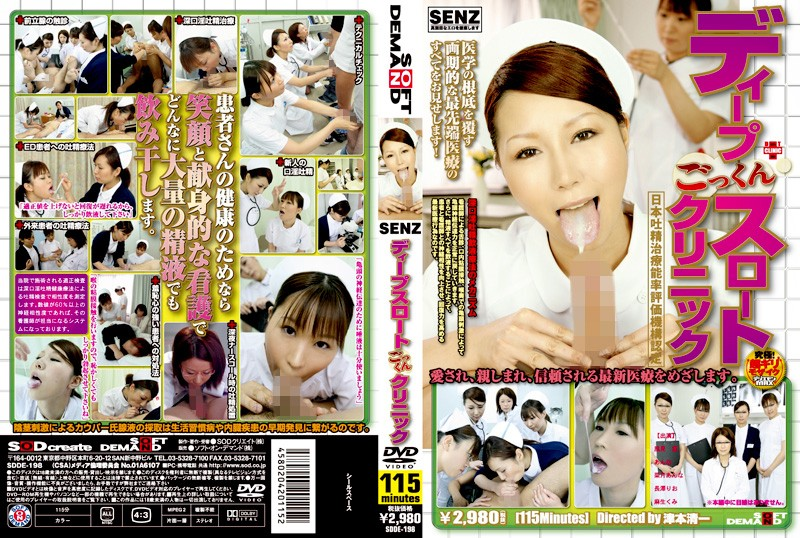 SDDE-198 Cum Deep Throat Clinic