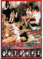 SDDE-346 Man One Teacher Trapped In The Club Room And Suddenly School Girls Of Seven, Five Days You Are Forced To Shame, Was Compliant Sex Pickled-159496