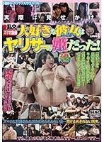 【乱交スマホ動画】大好きな彼女はヤリサーの姫だった! SDDE-474画像