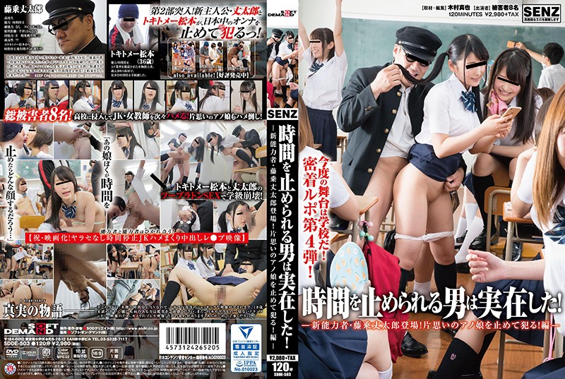 [SDDE-503] A Man Who Can Stop Time Has Existed!~ New Ability Person, Takuya Takuro Appeared!I Will Stop Fucking Ano Girl!Editing