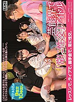 [SDDE-567] - When Sex Infiltrates Your Everyday Life - An Idol Who's Fucking Everybody In The Entertainment Business