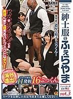 スーツ姿の女性従業員のフェラごっくんが人気のお店 紳士服のふぇらやま ニューヨーク支店 Vol.3 SDDE-574画像