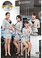SEISHIDO デパートで働くセクシーな赤い口紅の美容部員の生フェラごっくんサービス SDDE-591画像