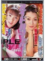 アイドルシャワー シリーズ第3巻
