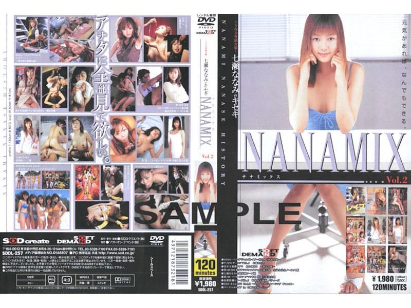 SDDL-257 NANAMIX VOL.2 ~SOD専属女優~七瀬ななみのキセキ