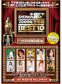 2009BEST10 SOD