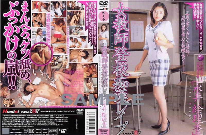 yaponskiy-film-zhanr-erotika