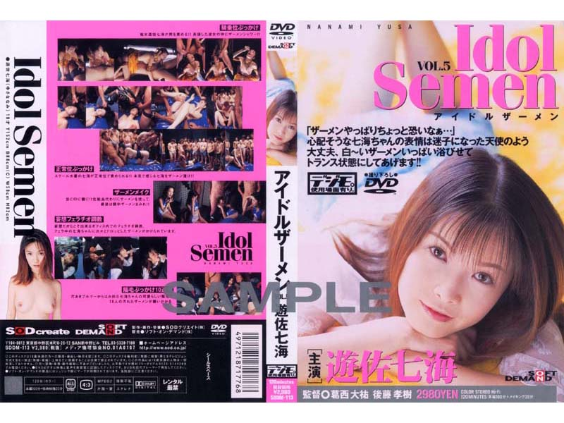 SDDM_113.jpg