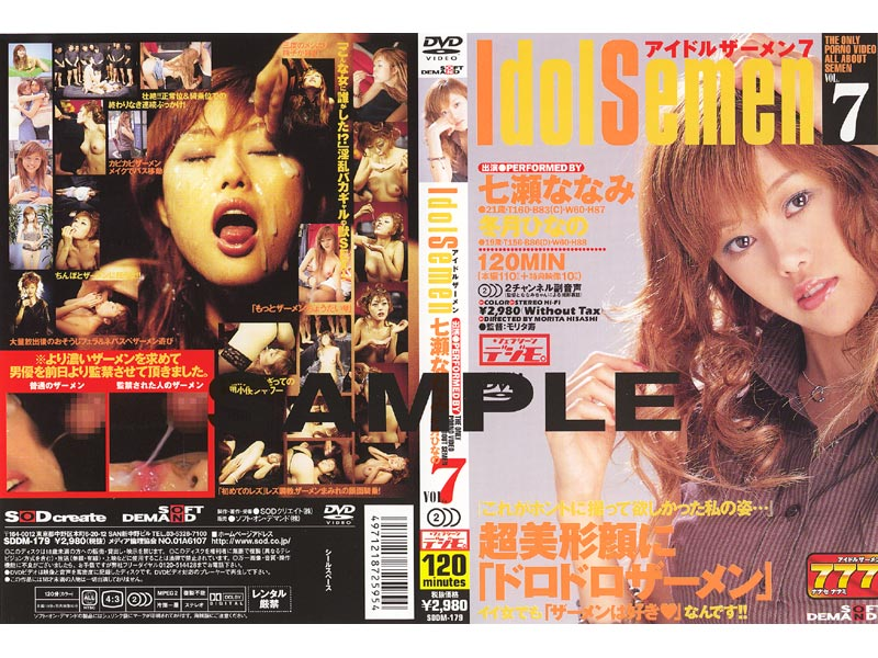 SDDM_179.jpg