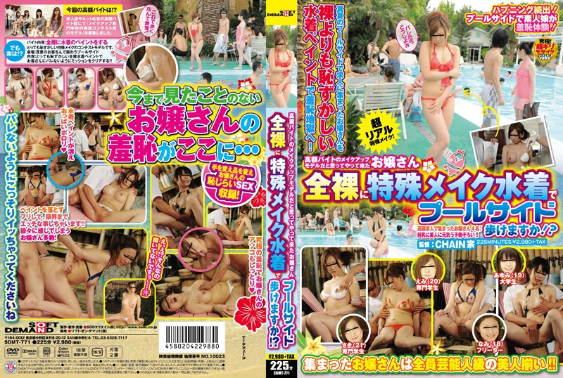 1sdmt771pl SDMT 771 Young Ladies Who Came Here Thinking They Were Going to Do a Make Up Model Gig For a Lot of Money, They Can Walk Along the Side of a Pool in a Swimsuit That's Been Specially Treated So As to Break Apart and Leave Them Exposed!?