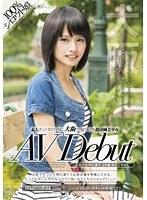 素人ナンパロケ中に大阪で見つけた超清純美少女 AV Debut SDMT-980画像