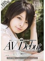 素人ナンパロケ中に福岡で見つけた超清純美少女 AV Debut SDMT-981画像