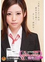 河田結衣 (かわだゆい / Kawada Yui)