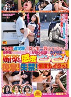 "SDMU-157 In School Route That A Lot Of My Classmates Are Passing, ""H Thing … Please Tell Me.""Curiosity For Sex It 's An Honor Student Strong School Girls Sensitivity Bing In Aphrodisiac!Convulsions!Incontinence!The Iku~tsu Many Times!New Generation Going Back With A Smile-19695"
