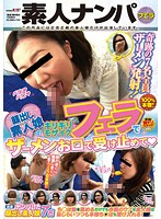 SDMU-178 An Appearance Amateur Daughter Of The Last Minute Mosaic Blow Miracle Is Received By The Semen Your Mouth Seven All Semen Fire!-16731