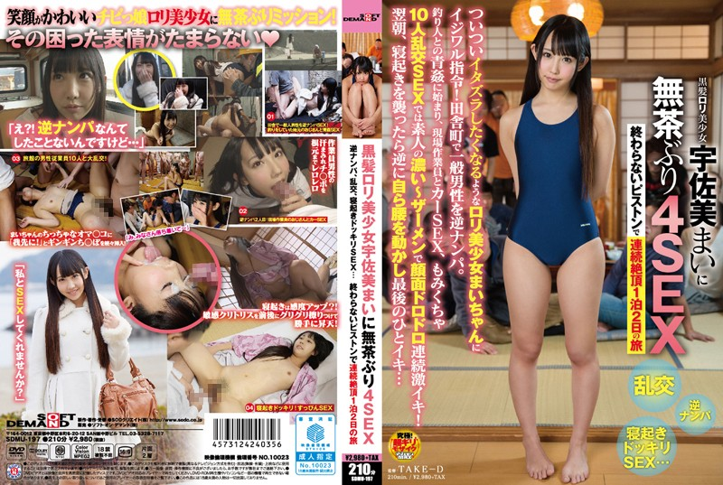 1sdmu197pl SDMU 197 Mai Usami   Black Haired Loli Beauty Lolita Mai Usami's Unbelievable Foursome   Reverse Pickup, Promiscuity, Waking Up to Energetic Sex… Two Day, One Night Trip of Multiple Orgasms Owing to Pistoning Hips That Won't Stop