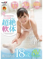 SDMU-363 Active Care Professional Students Honeymoon Firefly 18-year-old AV Debut