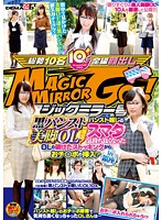 Magic Mirror No. Black Pantyhose Legs Ol Limited!Insertion Of Torn Stockings Karaochi ○ Port Of Ol Became Comfortably In Intercrural Sex Of Pantyhose Over! ? In Ginza