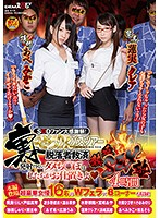 SDMU-468 SOD Fan Large Thanksgiving!Back Unequaled Bus Tour Dropouts Relief Nekketsu SEX Cram School Fire Can Not Damechi ○ Port Is We'll Punishment ◆ Story Appeared W Blow × 8 Corner Of The Ultra-luxurious Actress 16 People Is Also Included!