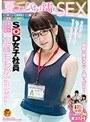 SOD女子社員 最年少宣伝部 2年目 加藤ももか(21) に下され...