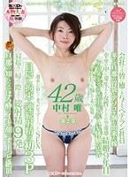 中村唯 42歳 第2章 週末お泊りでまったりずーっとSEX 旦那の知らないほろ酔いイキ顔でずーっと絶頂 SDNM-078画像