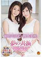 SDNM-111 SOD Married Woman Label The Most Beautiful Young Woman Who Is Beautiful Most Beautiful Enomoto Misaki Maeda Kanako