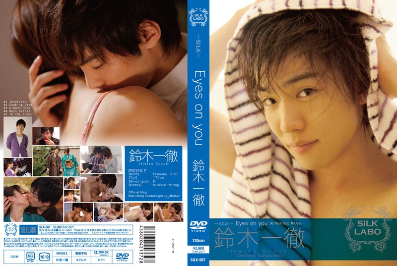 [SILK-007] Eyes on You: Ittetsu Suzuki