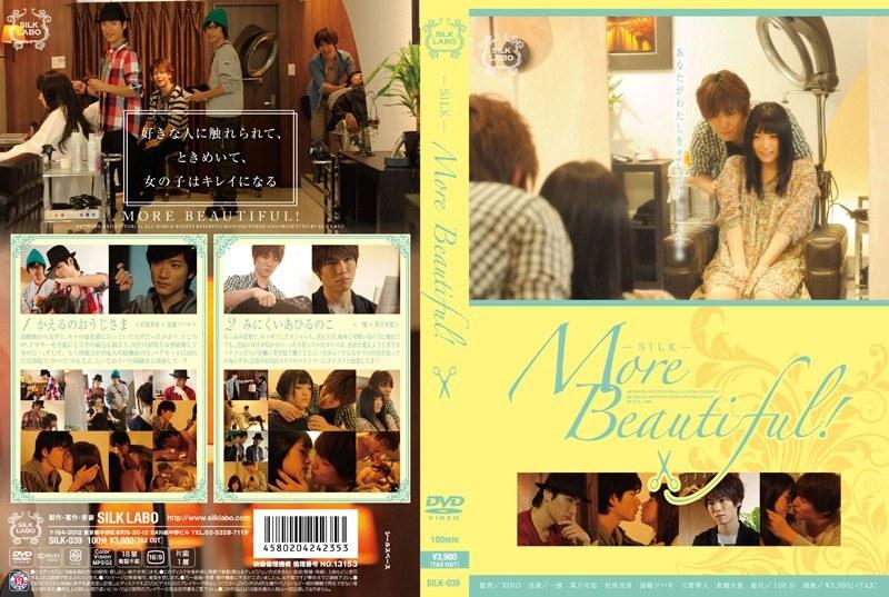 Silk Labo 039 – SILK-039 – More Beautiful! Natsuki Kaoru ~ Hazuki Karen