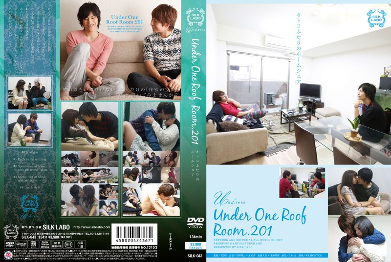Silk Labo 043 – SILK-043 Room Share Of Under One Roof Room.201 Man Futari ~ Kuribayashi Riri  ~ Mizuki An