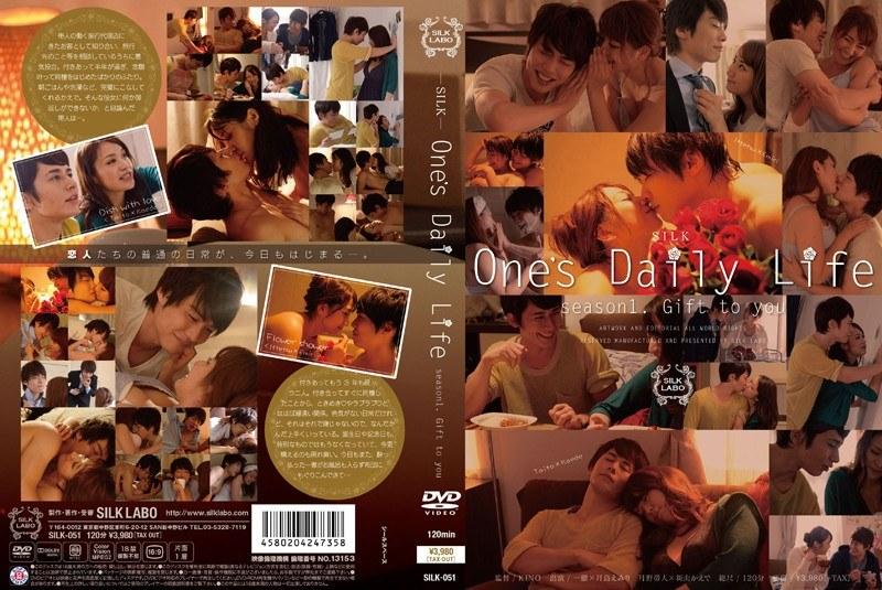 Silk Labo 051 – SILK-051 One's Daily Life ~ Niiyama Kaede ~ Tsukishima Emiri