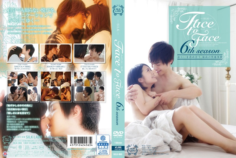 [SILK-065] Face to Face 6th season SILK SILK LABO 紺野ひかる
