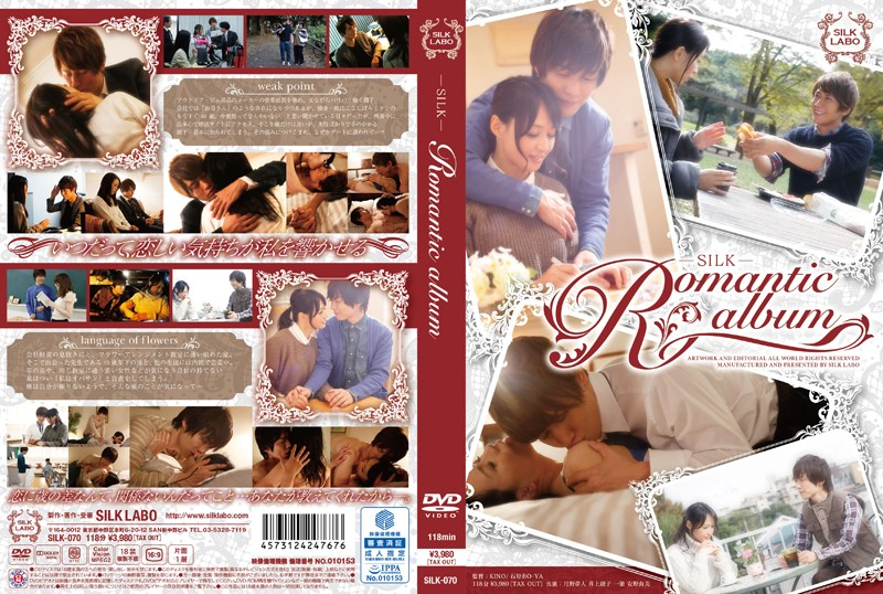 [SILK-070] Romantic album 井上綾子 SILK LABO SILK 熟女