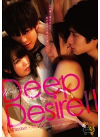SILK-071 Deep Desire 2 ‐Please‐