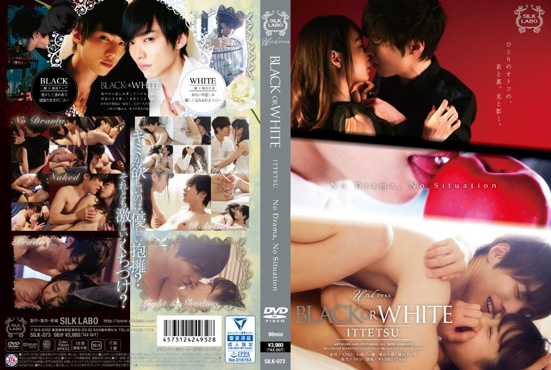 [SILK-073] BLACK OR WHITE ITTETSU 唯川千尋 SILK