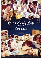 One's Daily Life season3.-distance-