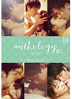 COCOON anthology 8