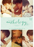 COCOON anthology 9
