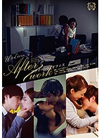 [SILK-099] After Work Private Office