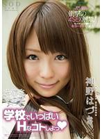 DMM動画なら500円~購入できます。