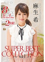 1star403ps 麻生希 SUPER BEST COLLECTION Vol.1